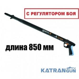 Подводное ружье для охоты Mares Cyrano 85 см