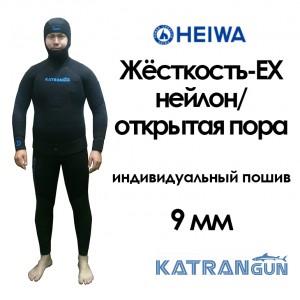 пошив гидрокостюмов на заказ 9мм Heiwa EX нейлон-пора