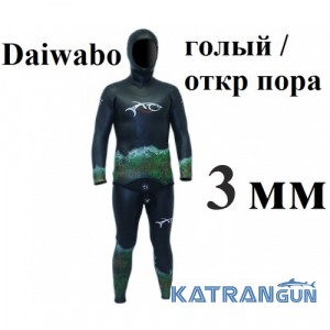 Гидрокостюм подводная охота XT Diving Pro Daiwabo 3 мм; голый / открытая пора