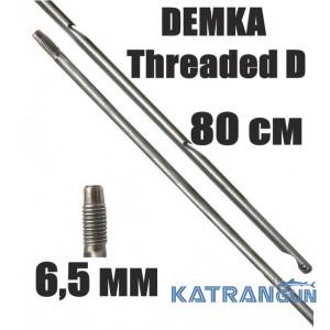 Гарпун резьбовой Demka; 6,5 мм; 80 см