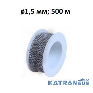 Линь для гарпуна Omer Dyneema 1,5 мм; 500 м; белый в чёрную полоску