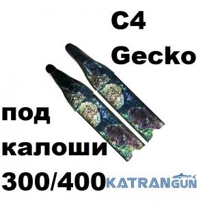 Ласты C4 GECKO под калоши 300/400