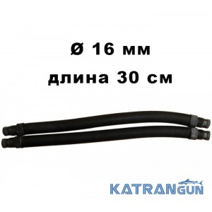 Тяги парные Epsealon ShockWave; 16 мм, длина 30 см