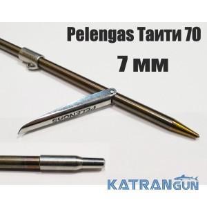 Гарпун для підводних рушниць Pelengas Таїті 70 см (таїтянська розжарений гарпун 7 мм + втулка)