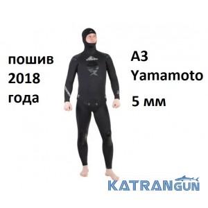 Гідрокостюм з шоломом для підводного полювання Scorpena A3 Yamamoto, 5 мм