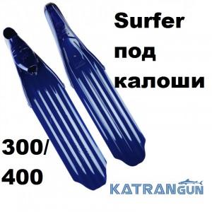 Ласты C4 SURFER SOFT под калоши 300/400