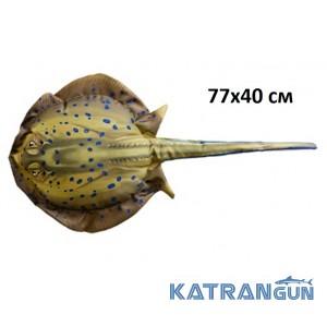 """Подушка-игрушка рыба """"Скат"""" (77х40 см)"""