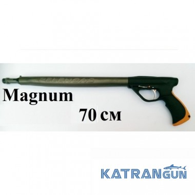 Пневмовакуумна рушниця для підводного полювання Pelengas 70 Magnum; торцева рукоятка