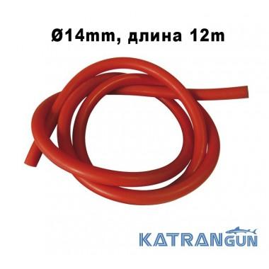 Тяга красная латексная Epsealon Firestorm 14 мм (на метраж)