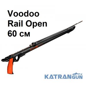 Подводное ружьё арбалет Salvimar Voodoo Rail Open 60 см