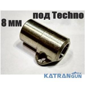 Втулка для подводной охоты под Zelinka Techno (производитель Zelinka); 8 мм