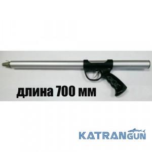 Ружье для подводной охоты зелинка Заславца 700 мм, дюралюминий
