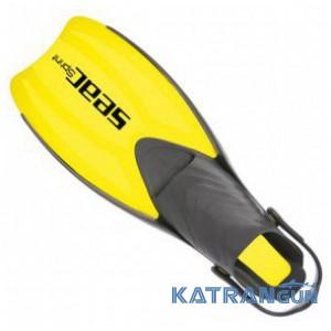Ласты для подводного плавания Seac Sub Sprint, жёлтые