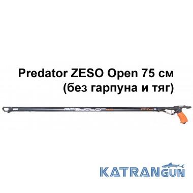 Арбалет для подводной охоты MVD Predator Zeso Open 75 см (без гарпуна и тяг)