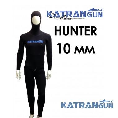 Гидрокостюм для подводной охоты KatranGun Hunter 10 мм;