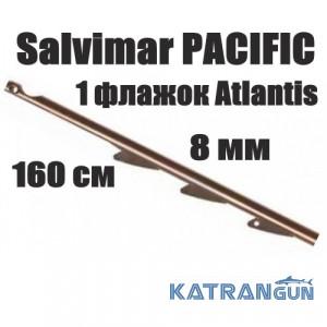 Гарпун для подводного арбалета Salvimar PACIFIC; 8 мм; 1 флажок Atlantis; 160 см