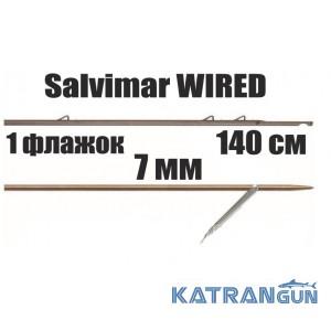 Гарпун таитянский Salvimar WIRED; 7 мм; 1 флажок; 140 см