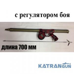 Підводне рушницю Зелінка Короткого 700