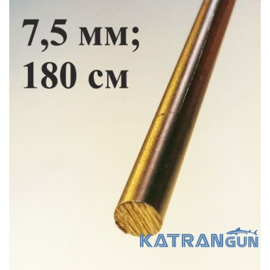 Прут калёный Salvimar 7,5 мм; длина 180 см