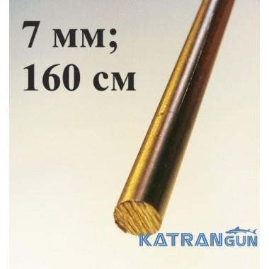 Прут розжарений Salvimar 7 мм; довжина 160 см