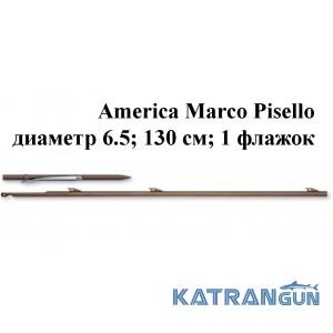 Гарпун Omer America Marco Pisello діаметр 6.5; 130 см