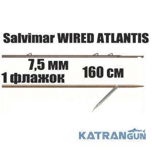 Гарпуны подводные таитянские Salvimar WIRED ATLANTIS; 7,5 мм; 1 флажок; 160 см