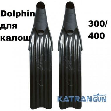 Лопасти для ласт C4 пластиковые DOLPHIN под калоши 300/400