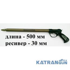 Подводное ружье зелинка Zelinka Pro 9 (ресивер 30 мм), 500 мм
