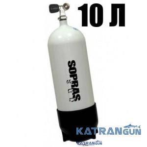 Балони для дайвінгу Sopras Sub, 10 літрів, 300 Bar, 171 мм