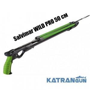 Арбалет для подводной охоты Salvimar Wild Pro 50