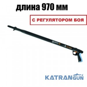 Ружье для подводной охоты Mares Cyrano 97 см