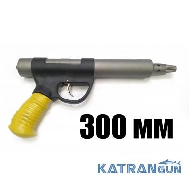 Самое короткое подводное ружьё зелинка Гориславца 300 мм; титан