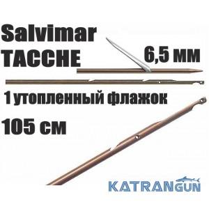 Гарпуны таитянские Salvimar TACCHE; нержавеющая сталь 174Ph, 6,5мм; 1 утопленный флажок; 105 см