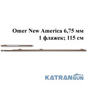 Гарпуны таитянские Omer New America 6,75 мм; 1 флажок; 115 см