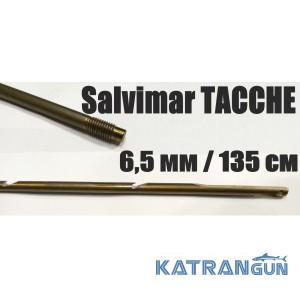 Гарпуны для подводных арбалетов резьбовые Salvimar TACCHE; нержавеющая сталь 174Ph; 6.5 мм; 135 см