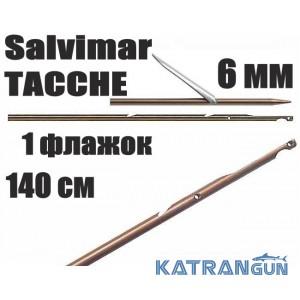 Гарпуны таитянские Salvimar Tacche; нержавеющая сталь 174Ph, 6 мм; 1 флажок; 140 см
