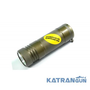 Подводный фонарь на ружье Zelinka Z3000