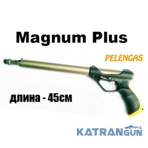 Пневматична підводне рушницю Pelengas 45 Magnum Plus