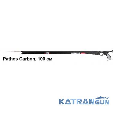 Подводный арбалет Pathos Carbon, 100 см