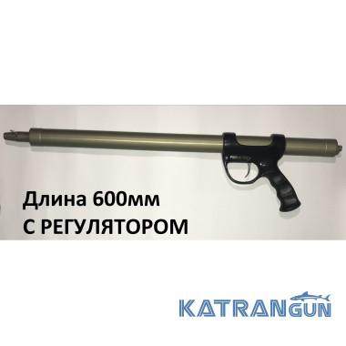 Подводное ружье системы зелинского Банитова Pro Master 600 мм