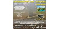 Фестиваль Слет подводной охоты KatranGun Fest 2018 с. Коробовка 16-17 июня