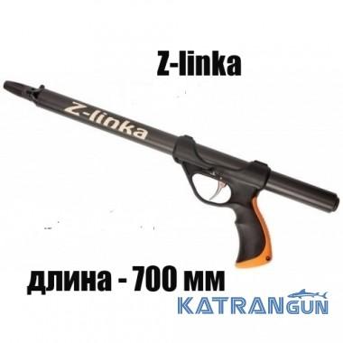 Рушниця системи Зелінського Pelengas Z-linka 70; зміщена рукоятка