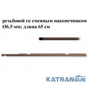 Гарпун різьбовий Omer зі змінним наконечником; Ø6.5 мм; довжина 65 см