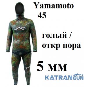 Гідрокостюм 5 мм XT Diving Pro Yamamoto 45; голий / відкрита пора