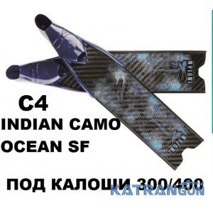 Лопасти для ласт C4 INDIAN CAMO OCEAN SF под калоши 300/400