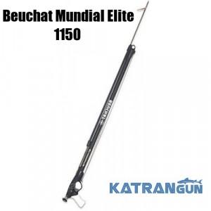 Арбалет для підводного полювання Beuchat Mundial Elite 1150