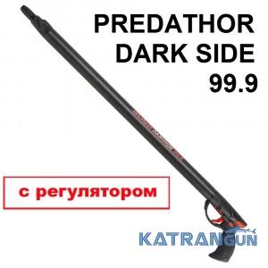 Пневматическое ружьё Salvimar Predathor Dark Side 99.9 с регулятором