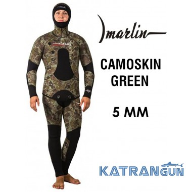 Елітні гідрокостюми для підводного полювання Marlin Camoskin Green