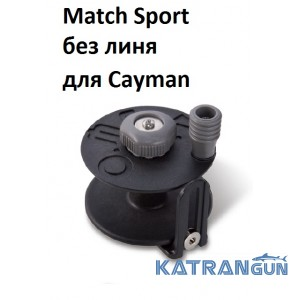 Катушка Omer Match Sport 50; для Cayman