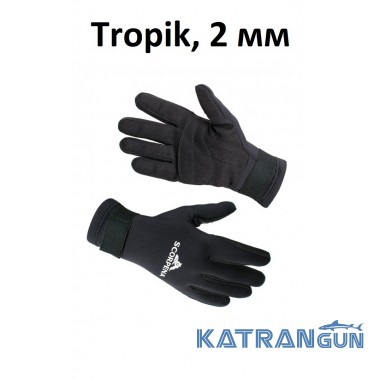Неопреновые перчатки Scorpena Tropik, 2 мм